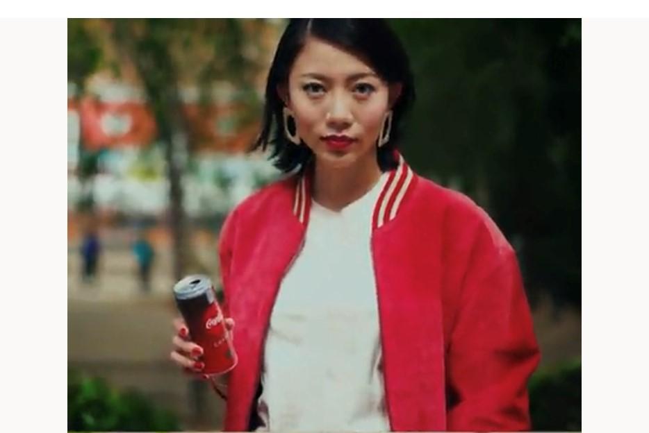 Spot Coca Cola Coffee. Modelo Yao Yao